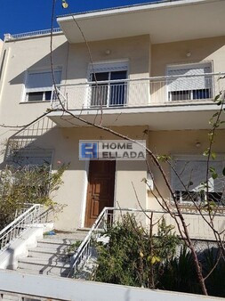 Rent a house in Athens for commercial activities