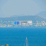 Βάρκιζα, ακίνητα στην Ελλάδα