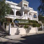 Алимос-Каламаки (Афины) 160 м² дом в Греции