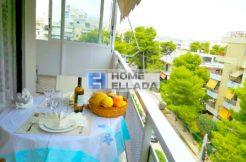 Varkiza - (Athens) daily rental apartments in Greece