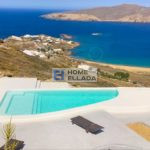 Rentals in Greece Mykonos property with pool