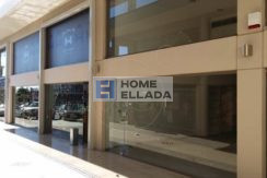 Commercial property in Greece - Athens