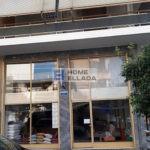 Аренда коммерческой недвижимости в Афинах 140 кв.м