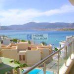 Διαμέρισμα με θέα στη θάλασσα του Πόρτο Ράφτη στην Ελλάδα
