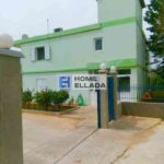 Πώληση - σπίτι στην Αθήνα - Βάρη 200 τ.μ