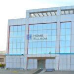 Новое здание в Илиуполи-Афины 1500 м²
