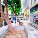 For sale Athens-Kolonaki-Likavitos shop