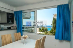 Apartments for rent in Athens by the sea