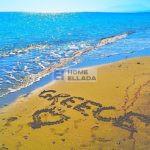 Дом у моря в Греции (Легрена) 250 м²