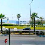 Ακίνητα δίπλα στη θάλασσα 1 γραμμή Αθήνα - Παλαιό Φάληρο
