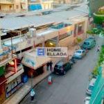 Athens Apartment - Metro Center ΑΓΙΟΣ ΝΙΚΟΛΑΟΣ
