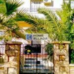 Дом в Афинах - Илиуполи Ано