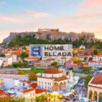 Καθημερινή ενοικίαση στην Αθήνα - Νέος Κόσμος