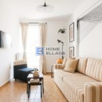 Daily rent in Athens - Nea Cosmos