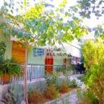 Επιπλωμένο σπίτι προς ενοικίαση Αθήνα - Νέα Ιωνία