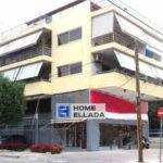 Πωλείται στην Αθήνα - κατάστημα Βούλας 156 τ.μ.