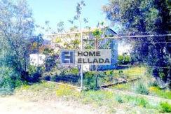 Участок под строительство дома Аттика - Палея Фокеа