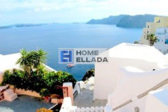 Santorini Oia volcano house for sale