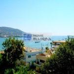 Porto Rafti Sea View Apartment - Αθήνα 50 τ.μ.