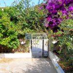 For sale House 200 m² Anavissos - Attica