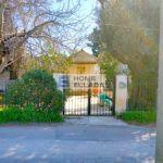 ПРОДАЖА - Дом 70 м², Халандри (Афины)