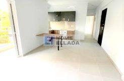 Sale. Athens Apartment 50 m² (Kato Hallandry)