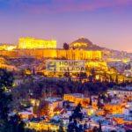 Πώληση - Διαμέρισμα 89 τ.μ. Ακρόπολη (Αθήνα)