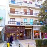 Πώληση - διαμέρισμα στην Αθήνα (Νέα Σμύρνη) 140 τ.μ.