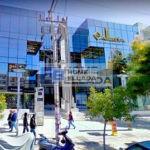 Sale - Shop - Glyfada Kato Office (Athens) 60 m²