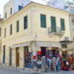 出售 - 雅典市中心 (Syntagma) 的房地产 370 平方米